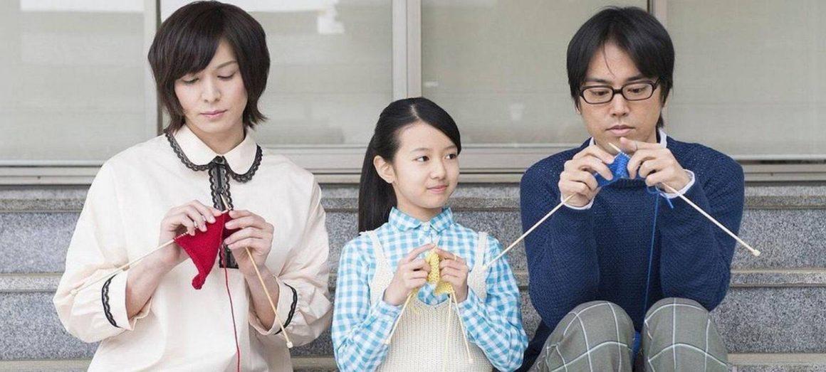 """Cena do filme """"Entre-Laços"""", de Naoko Ogigami"""