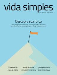 capa edição 225